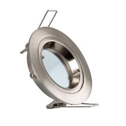 Frill Round Downlight Silver LED light Bulb GU10 / GU5.3
